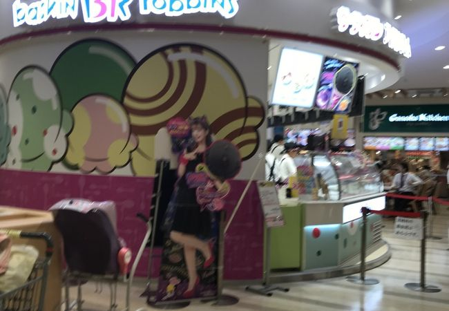 サーティワンアイスクリーム イオンモール東久留米店