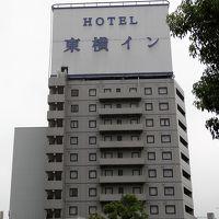 東横イン倉敷駅南口 写真
