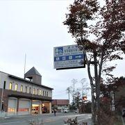 道の駅 草津運動茶屋公園(群馬県草津町)で車中泊をしました・・・