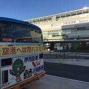 飛行機の着陸を間近に見られるスポット。伊丹空港からの市営バスは7番JR伊丹駅行です。千里川土手への行き方。