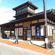 (飯坂温泉)見所は、共同浴場の波来湯、鯖湖湯と旧堀切邸です