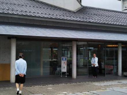 鳥取温泉 観水庭こぜにや 写真