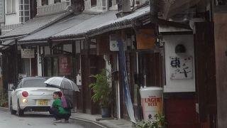 東千 本町本店