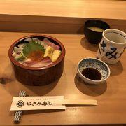 襟裳岬近くにある寿司店