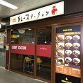 写真:カレーステーション 平塚店