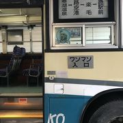 阿寒湖温泉→釧路駅前