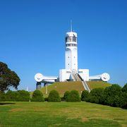 横浜港シンボルタワーの展望ラウンジ