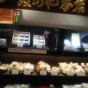 神奈川では大変有名な和菓子屋
