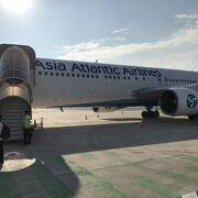 アジア・アトランティック・エアラインズ (運航停止)