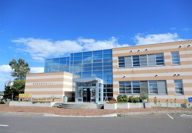 町営ひまわり温泉 女満別農業構造改善センター