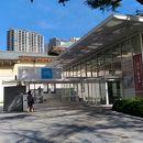 靖国神社遊就館