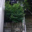 法華山一乗寺