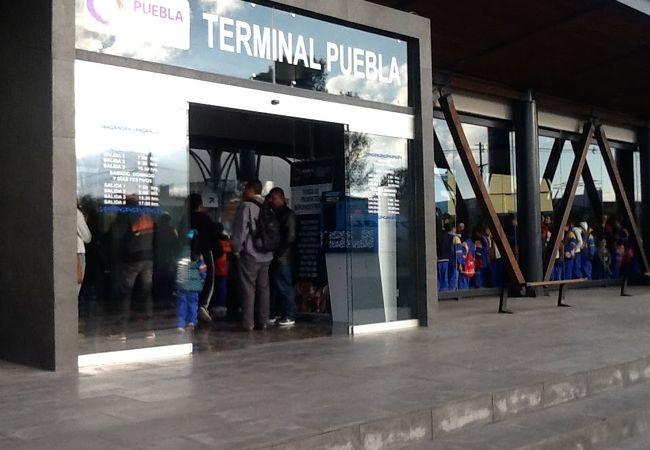 Terminal Tren Turístico Puebla-Cholula
