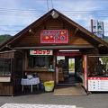 写真:おふくろ弁当 もみじコロッケ店