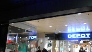 デポット (フランクフルト店)