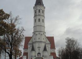 Siauliai Saint Disciple Peter and Paul Cathedral