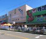 寺泊魚の市場通り <魚のアメ横>