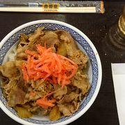 出国後にがっつり食べたい時にお勧めです@吉野家 成田空港第2