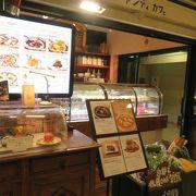 京都伊勢丹レストラン街にあるカジュアルイタリアン