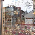 写真:Winand Jaeger Kunsthandlung GmbH