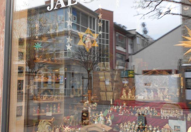 Winand Jaeger Kunsthandlung GmbH
