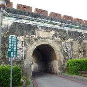 蓮池譚から一番近い所にある鳳山縣舊城跡です