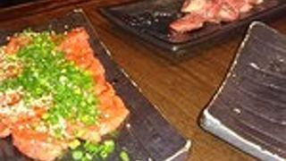 炭焼ホルモン 熱食 山口店