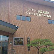 日本最大級。