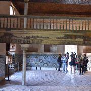 アルハンブラ宮殿で最も古い行政と裁判の場所。