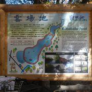 春の桜、秋の紅葉、冬の白鳥が名物の「大男の足跡」という伝説が残る細長い池で、周囲約1kmの遊歩道が付いています。