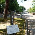 写真:米沢城跡・松が岬公園