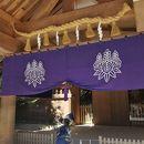 熱田神宮 神楽殿