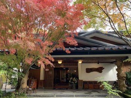 黒川温泉 旅館 奥の湯 写真