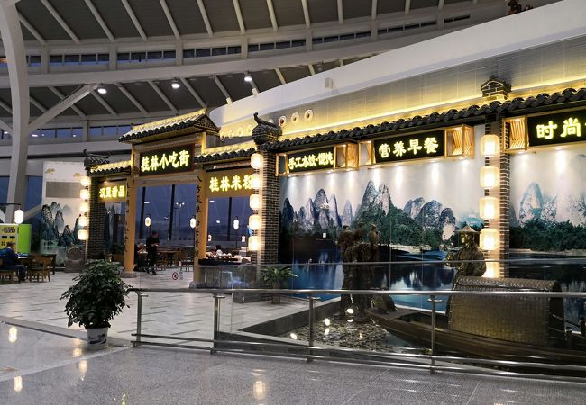 桂林両江国際空港 (KWL)