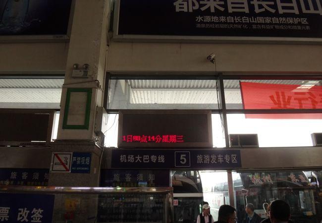 杭州西バスターミナル
