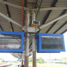 シャーアラム駅