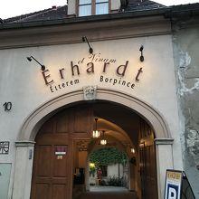 Erhardt Panzio