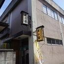 新湯澤の湯