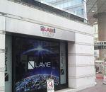 ヤマダ電機LABI 池袋日本総本店