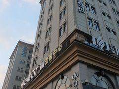 Zhongfayuan Hotel 写真