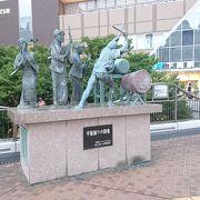 山口県屈指の駅
