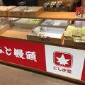 写真:にしき堂 福山駅店