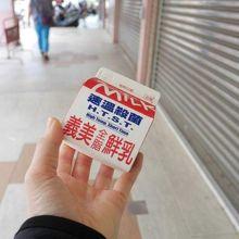 義美食品 (高雄塩埕門市店)