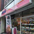 写真:オリジン弁当 京成小岩店