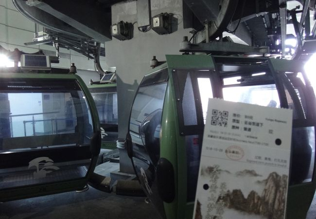黄山 雲谷ロープウェイ