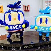 ソウル駅の一番奥が空港行きノンストップの乗り場です。