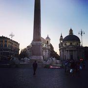 トラステヴェレ→ポポロ広場