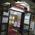 写真:銀杏メトロ食堂