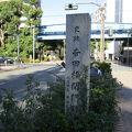 写真:吉田橋 (吉田橋関門跡)
