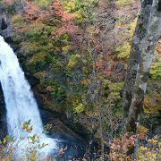 日本滝百選